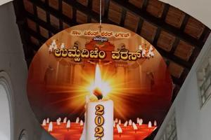 Year of Enthusiasm inaugurated
